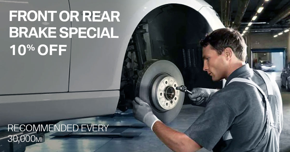 BMW Front Or Rear Brake Service Special Coupon