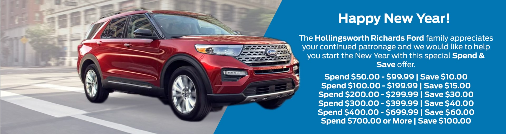 Ford Spend & Save Special Coupon