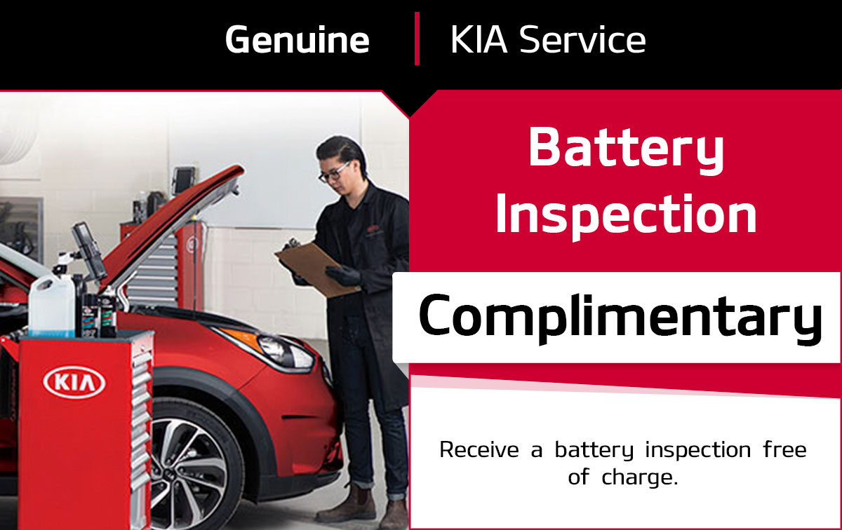 KIA Battery Inspection Service Special Coupon
