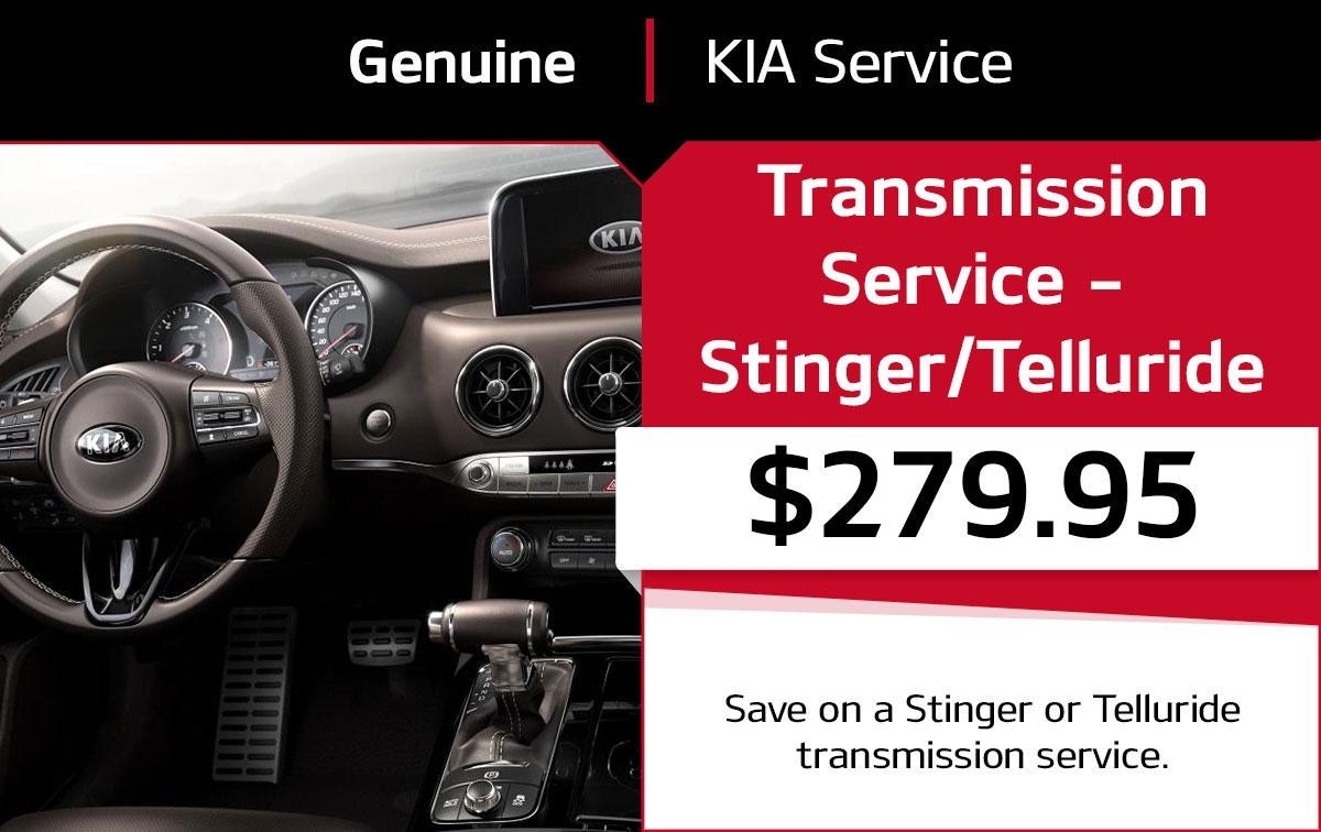 Kia Stinger/Telluride Transmission Service Special Coupon