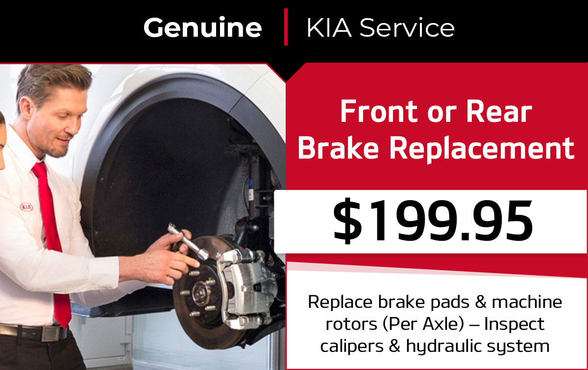 KIA Front or Rear Brake Replacement Service Special Coupon