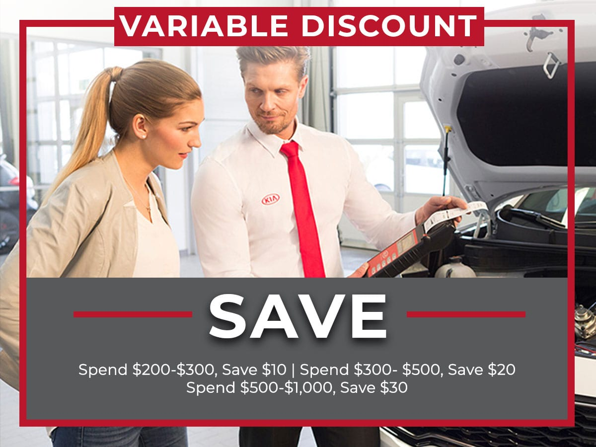 Variable Discount Service Special Coupon