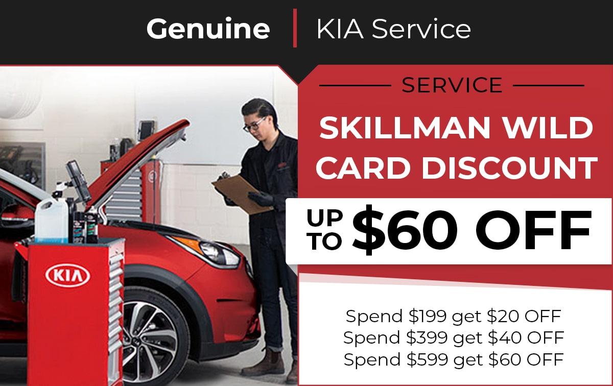 Skillman Kia Wild Card Discount Service Special Coupon