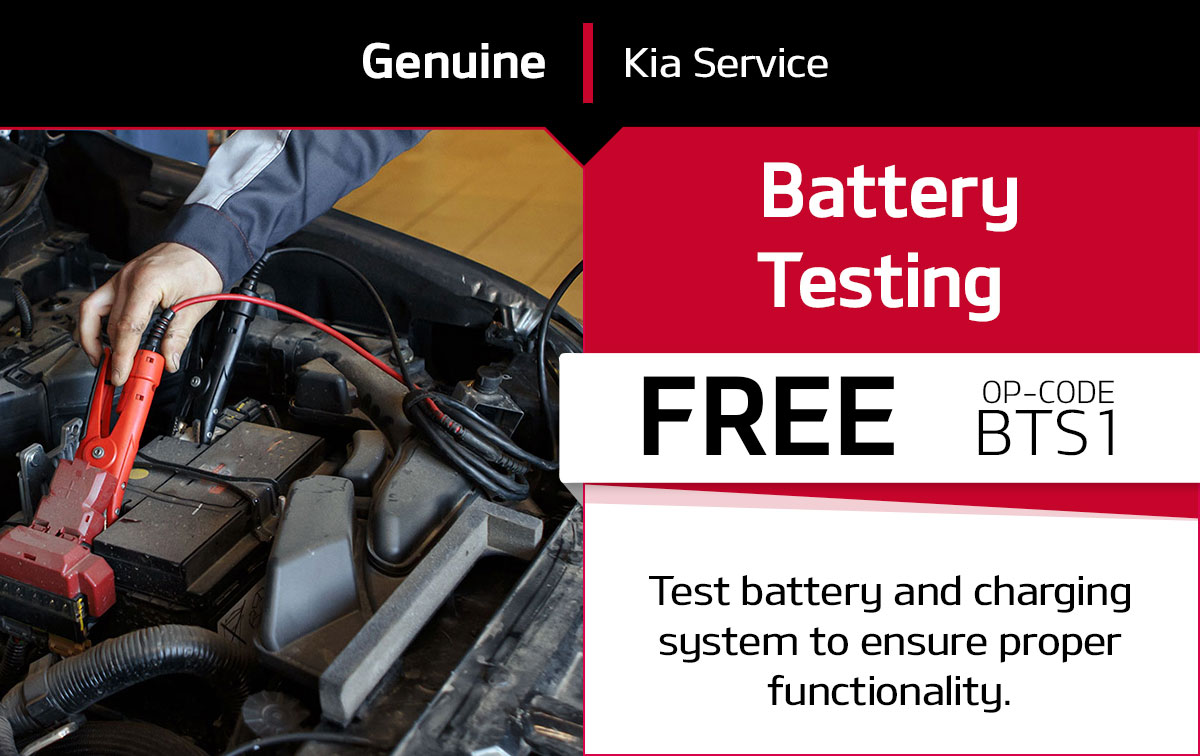 Kia Battery Testing Service Special Coupon