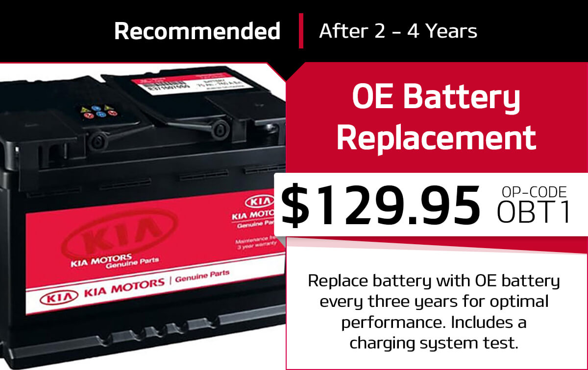 Kia OE Battery Replacement Service Special Coupon