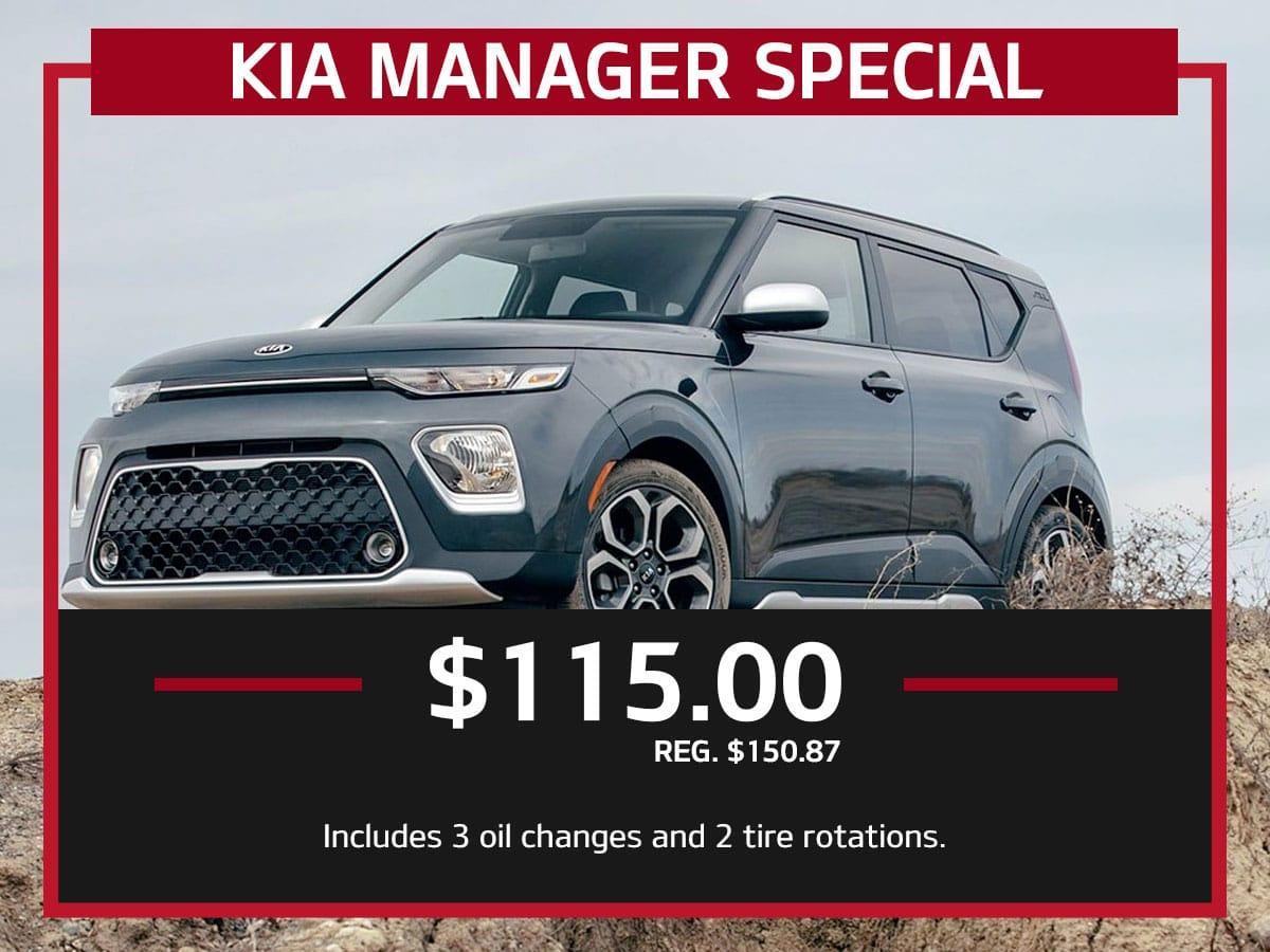 Suntrup Kia Manager Special Coupon St. Louis, MO