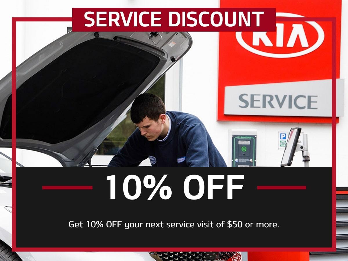 Suntrup Kia Service Discount Special Coupon St. Louis, MO