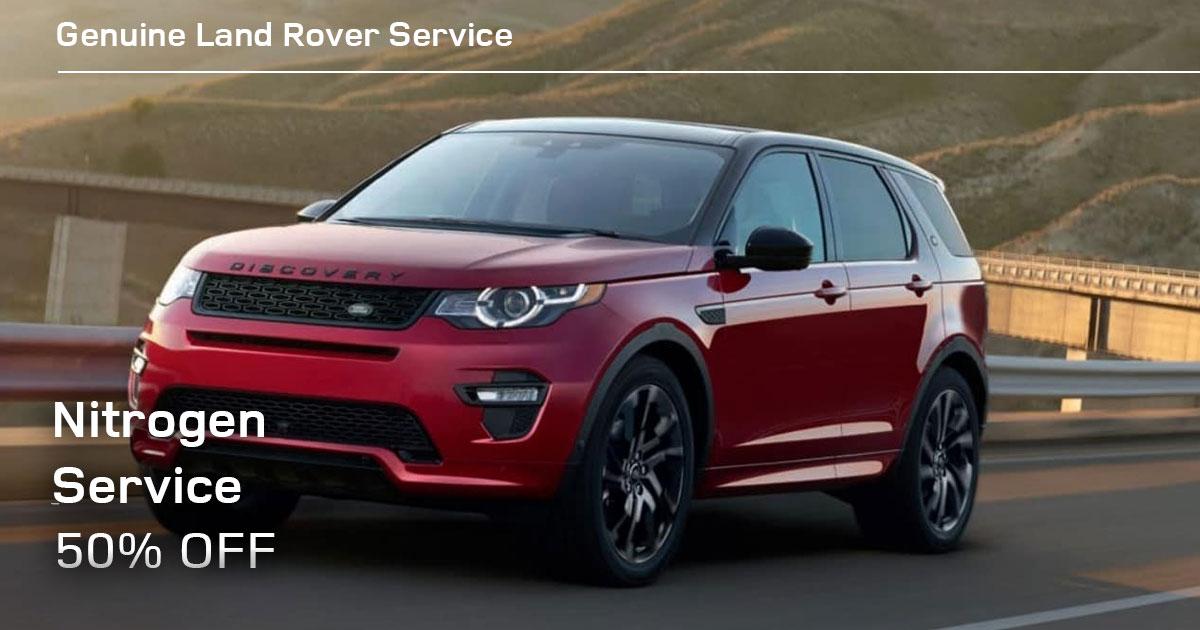Land Rover Nitrogen Service Special Coupon