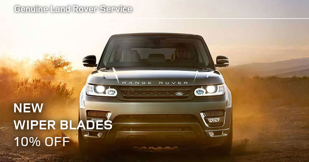 Land Rover New Wiper Blades Service Special Coupon