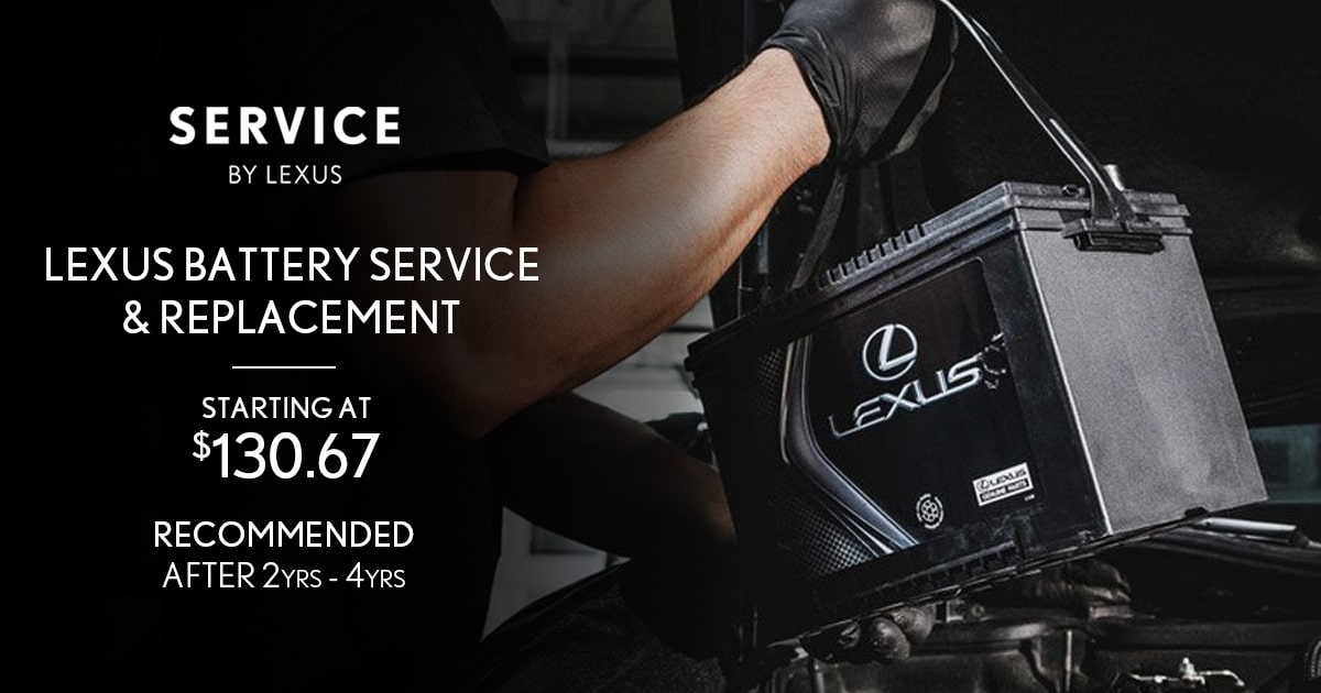 Lexus Battery Service and Replacement Service Special Coupon