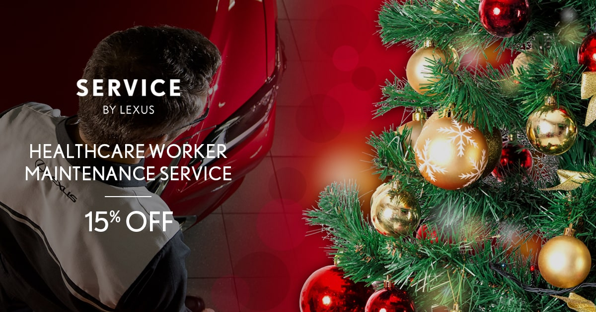 Lexus Healthcare Worker Maintenance Service Special Coupon