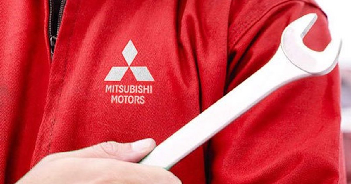 Mitsubishi Shuttle Service Special Coupon