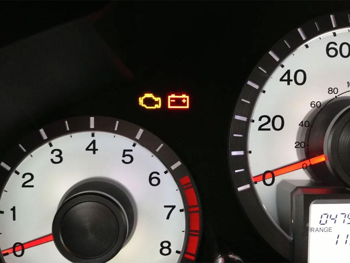 Honda Check Engine Light Service