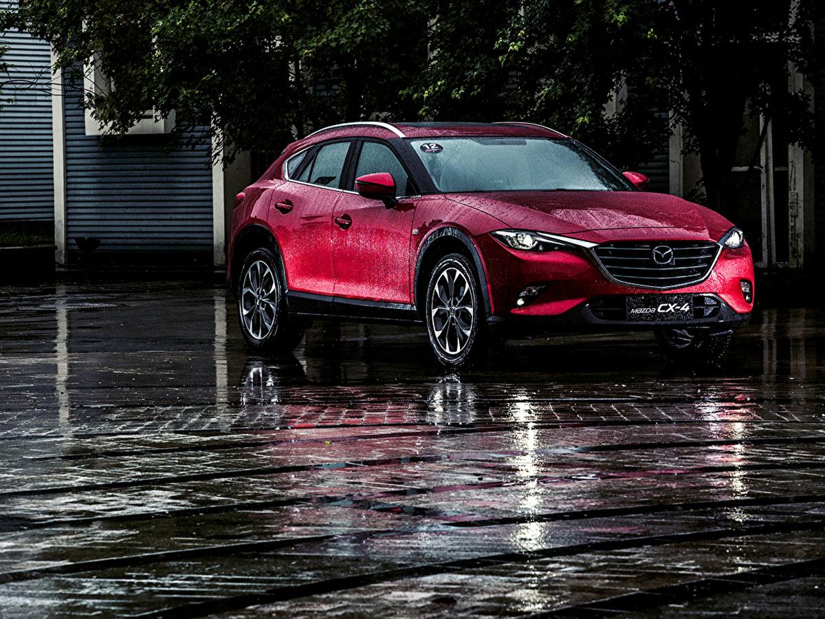 Mazda Wiper Service Special Coupon