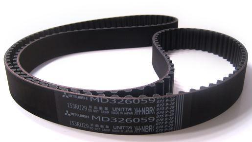 Mitsubishi Timing Belt Replacement Service